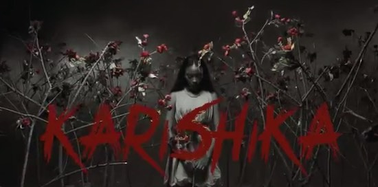 Karishika ft. Phyno & Chigurl - Boomplay