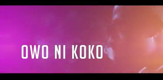 Owo Ni Koko - Boomplay
