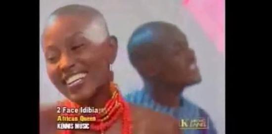 African Queen - Boomplay