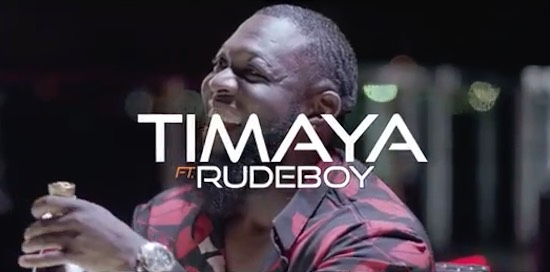 Dance ft. Rudeboy (P-Square) - Boomplay