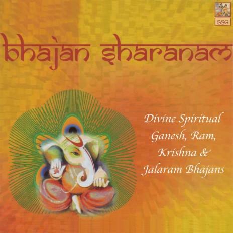 Krishna Parmeshwar-Boomplay Music