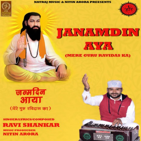 Janamdin Aya (Mere Guru Ravidas Ka)-Boomplay Music