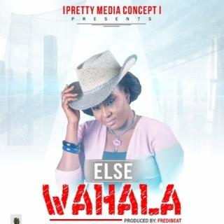 Wahala - Boomplay