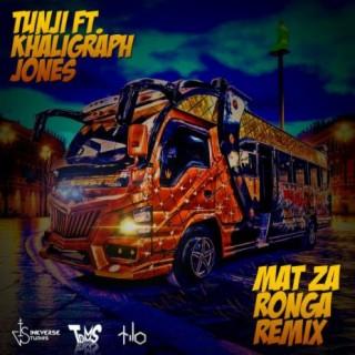 Mat Za Ronga (Remix) - Boomplay