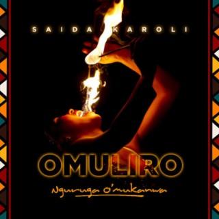 Omuliro - Boomplay