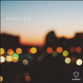 Минус для рэпа - Boomplay