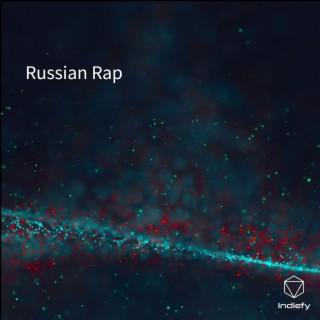 Минус рэп - Boomplay