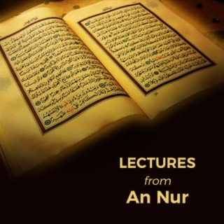 Jumu'ah Session (Lectures from An Nur) - Boomplay