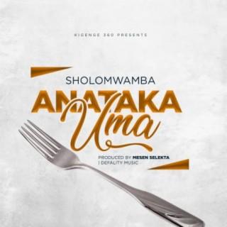 Anataka Uma - Boomplay