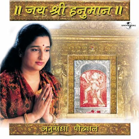 Aarti Kijay Hanumaan Lala Ki (Album Version)