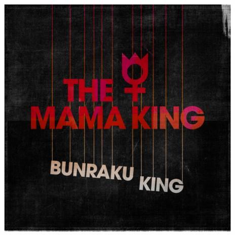 Bunraku King (Single Version)