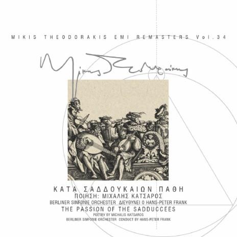 Xanthos Omorfos (Live) ft. Jurgen Freier & Berliner Sinfonie Orchester