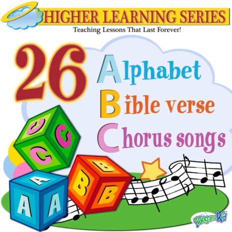 E-Even A Child (Alphabet Bible Songs Album Version)