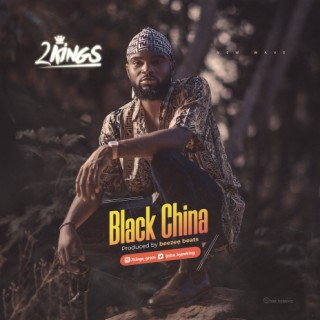 Black China - Boomplay