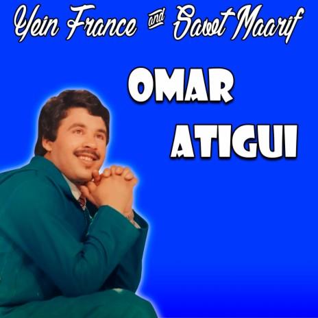 Ghikad Atgit Adounit
