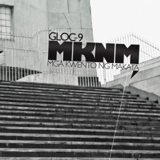 MKNM (Mga Kwento Ng Makata) - Boomplay