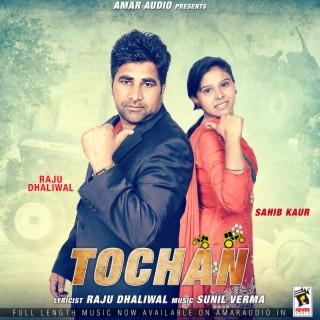 Tochan - Boomplay