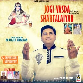 Jogi Vasda Shahtalaiyan - Boomplay