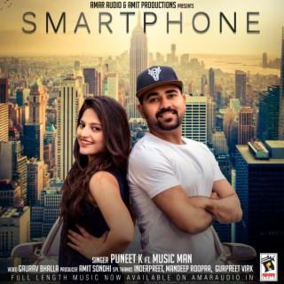 Smart Phone - Boomplay
