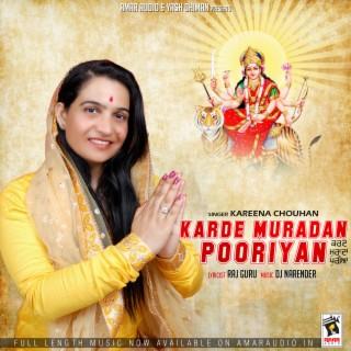 Karde Muradan Pooriyan - Boomplay