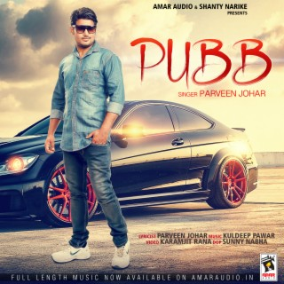 Pubb - Boomplay