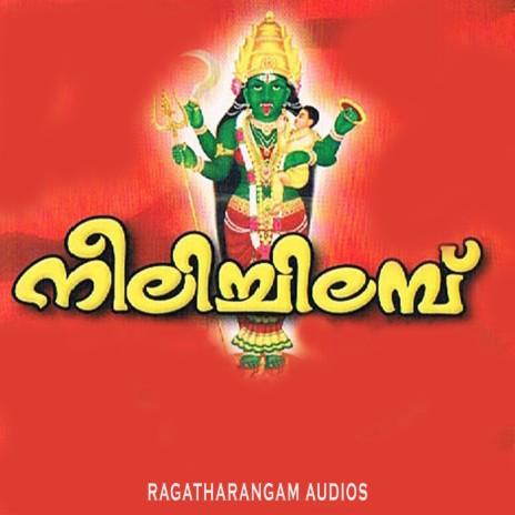 Devi Manohari-Boomplay Music