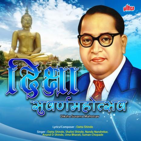 Nantar Lagna Karu Aaik Tu Saru-Boomplay Music