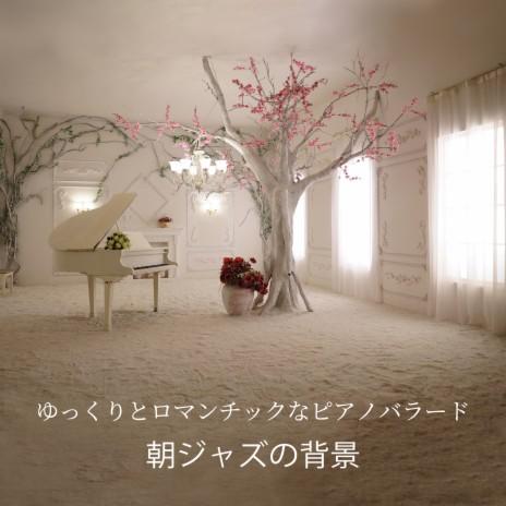 女性の日のピアノソロ