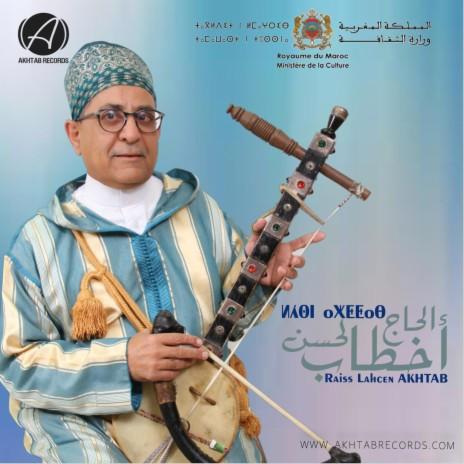 Hayyagh Nourrid