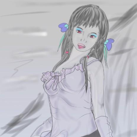 Software Girl