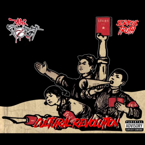Cultural Revolution (Intro)