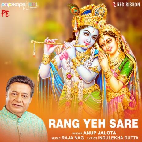Rang Yeh Sare-Boomplay Music
