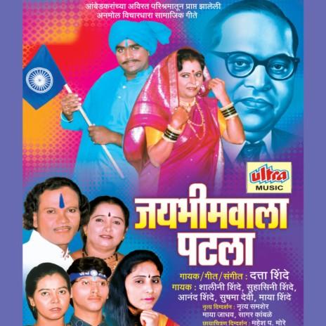 Chinta Nahi Kashachi-Boomplay Music