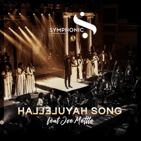 Halleluyah Song ft. Joe Mettle-Boomplay Music