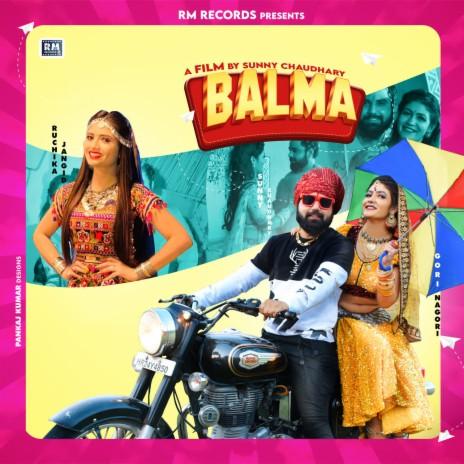 Balma ft. Feat.Sunny Chudhary