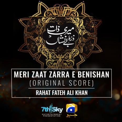 Meri Zaat Zarra E Benishan (Original Score)