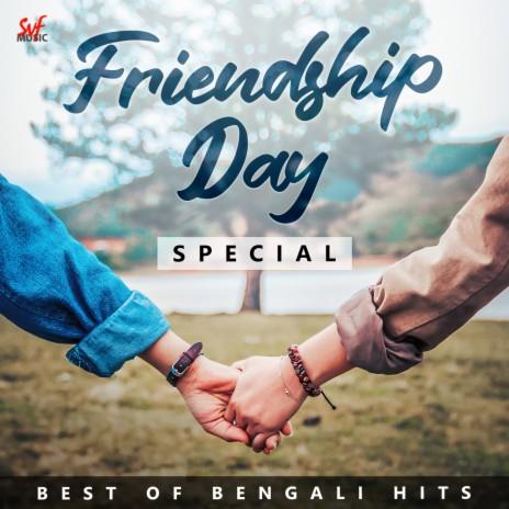 Chaap Nish Na ft. Monali Thakur-Boomplay Music