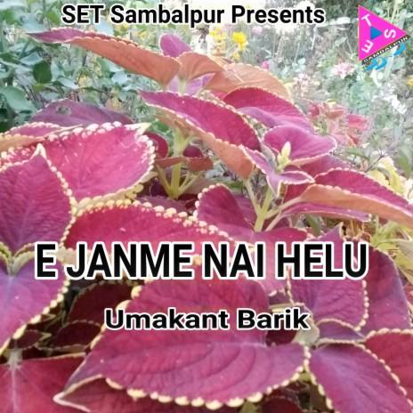 E Janme Nai Helu (Live)-Boomplay Music