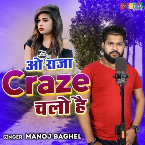 O Raja Craze Chalo Hai-Boomplay Music