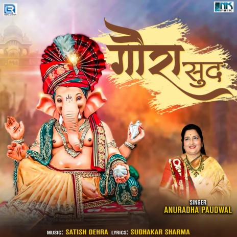 Gaura Sut-Boomplay Music