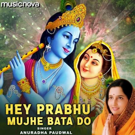 Hey Prabhu Mujhe Bata Do-Boomplay Music