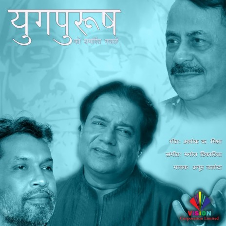 Saahil-Boomplay Music