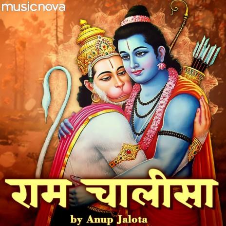 Shri Ram Chalisa By Anup Jalota-Boomplay Music