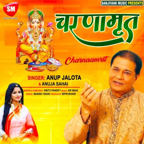 Charnamrit (Hindi) ft. Anuja Sahal-Boomplay Music