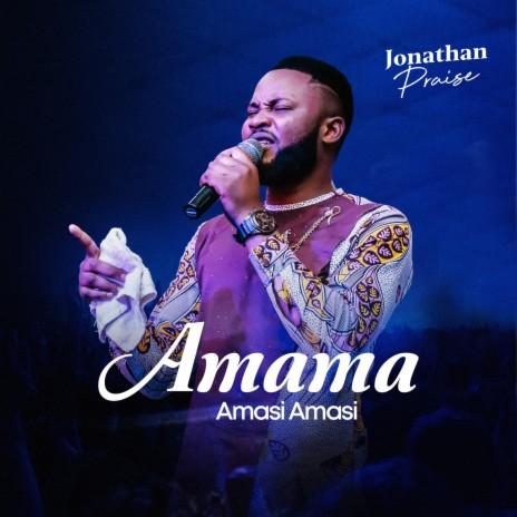 Amama Amasi Amasi-Boomplay Music
