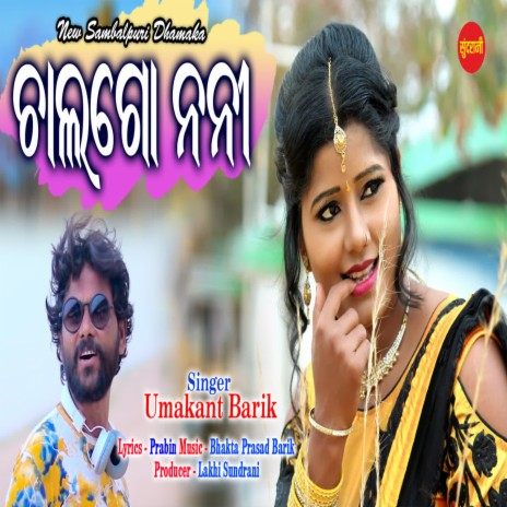 Chalgo Nani-Boomplay Music