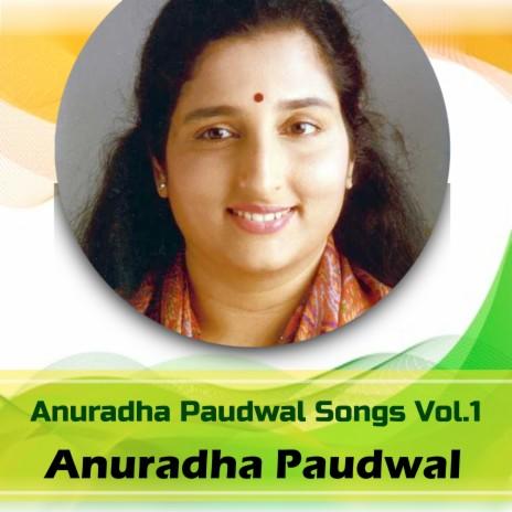 Tu Pyar Hai Kisi Aur Ka-Boomplay Music