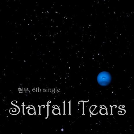 Starfall Tears