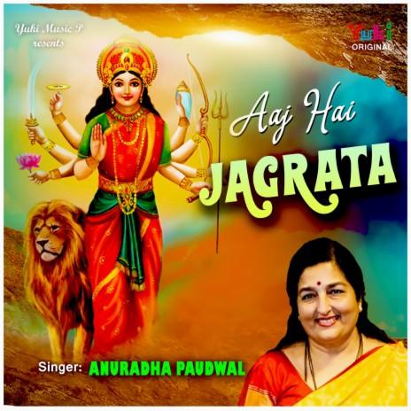 Aaj Hai Jagrata-Boomplay Music
