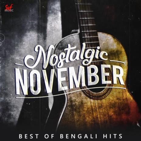 Sedin Dekha Hoyechilo-Boomplay Music